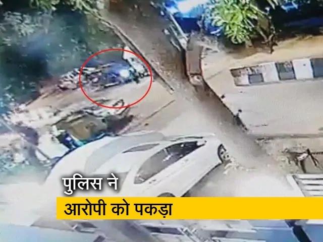 Videos : दिल्ली में BMW कार से लड़की ने 3 को कुचला, वारदात CCTV में कैद