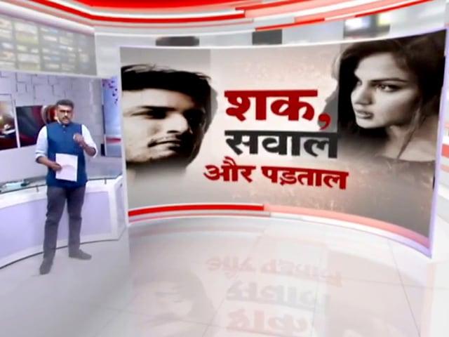 Videos : खबरों की खबर: सुशांत केस में सवाल कई लेकिन जवाब कब ?
