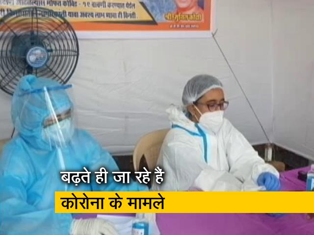 Videos : बीते 9 दिनों में दुनिया में सबसे ज्यादा कोरोना केस भारत में