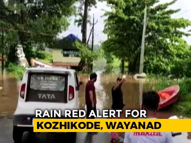 Video : Kerala on Alert For Heavy Rainfall