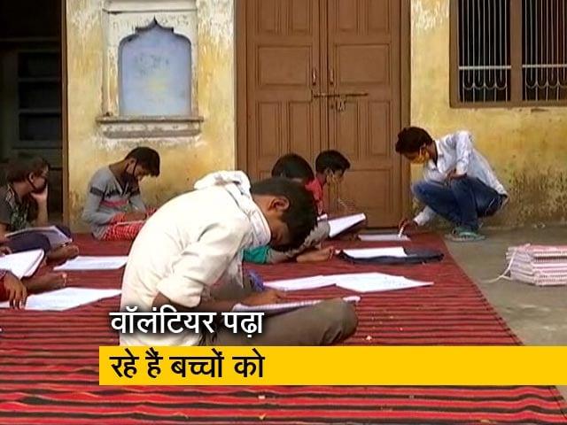 Videos : हरियाणा में शुरू हुई मोहल्ला पाठशाला