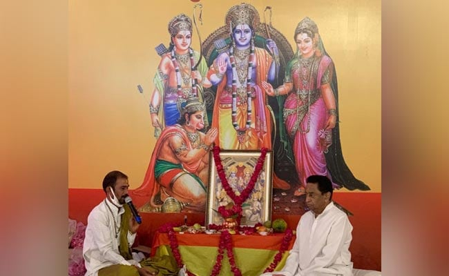 Kamal Nath's Ayodhya Act: 11 Silver Bricks, And 'Hanuman Chalisa'