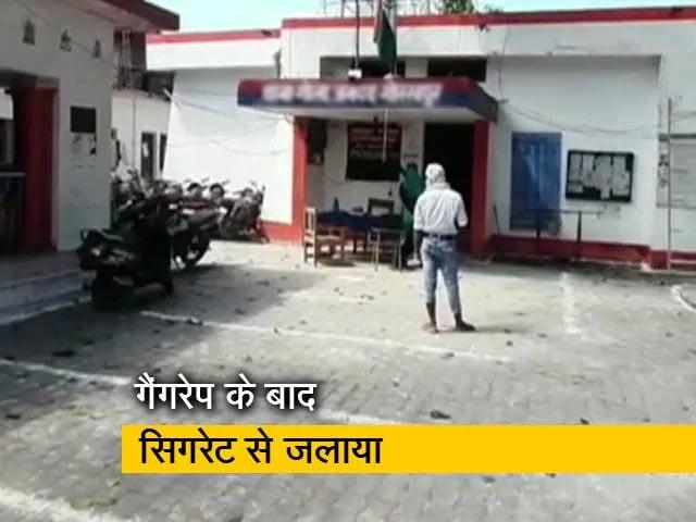Video : उत्तर प्रदेश : रेप के आरोपियों को जेल भेजा गया