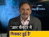 Video : भारत में कोरोना वायरस के संक्रमण दर में गिरावट देखने को मिली है- प्रणय रॉय