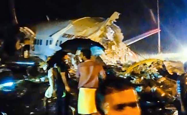 कोझिकोड एयरपोर्ट के रनवे का  'टेबलटॉप' होना विमान के लैंडिंग के लिए रहा है खतरनाक