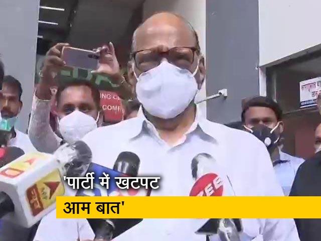 Videos : सुशांत की मौत के मामले में कोई CBI जांच चाहता है तो मैं इसका विरोध नहीं करूंगा : शरद पवार