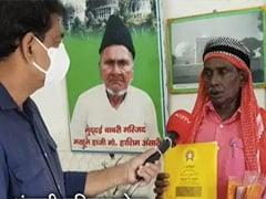 बाबरी मस्जिद के लिए लड़े अंसारी को भूमि पूजन के लिए न्योता, बताया-PM मोदी को देंगे भेंट