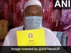अयोध्या : 'शरीफ चाचा' को भी मिला भूमि पूजन में आने का निमंत्रण