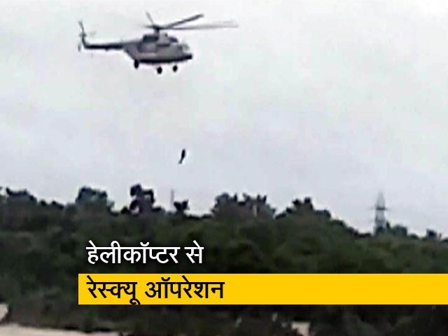 Videos : देश प्रदेश : नदी के बीच फंसे युवक को 21 घंटे बाद सुरक्षित निकाला गया