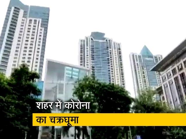 Videos : लॉकडाउन में ढील के बाद मुंबई में कोरोना के बढ़ते मामले