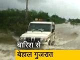 Video : गुजरात में लगातार बारिश से लोगों का जीवन अस्त व्यस्त