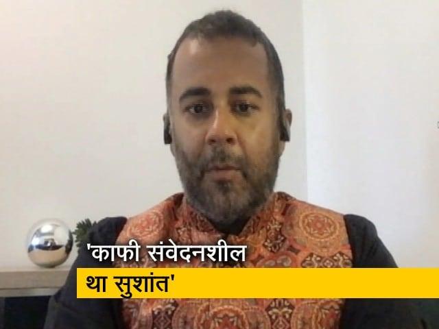 Videos : सुशांत केस : मीडिया ट्रायल पर चेतन भगत ने रखी बेबाक राय