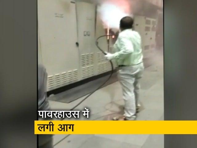 Videos : तेलंगाना: अंडरग्राउंड पावरहाउस में लगी आग, मदद के लिए NDRF को भी बुलाया