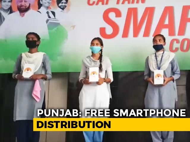 Video : Punjab Begins Smartphone Distribution To Class 12 Students In Government Schools