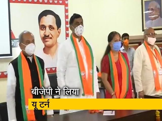 Videos : राजस्थान में बीजेपी की रणनीति में बदलाव, गहलोत सरकार के खिलाफ लाया जाएगा अविश्वास प्रस्ताव