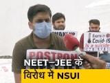 Video : NEET-JEE के खिलाफ भूख हड़ताल पर बैठे NSUI कार्यकर्ता