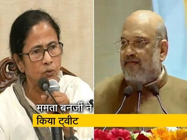 Videos : ममता बनर्जी ने गृहमंत्री अमित शाह के स्वस्थ्य होने की कामना