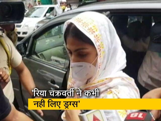 Videos : वकील का दावा, 'रिया चक्रवर्ती ने कभी नहीं लिए ड्रग्स, हर तरह के टेस्ट के लिए तैयार'