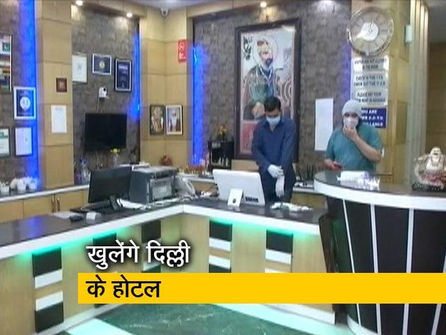 Videos : दिल्ली में होटल और साप्ताहिक बाजार खोले जाने को मंजूरी