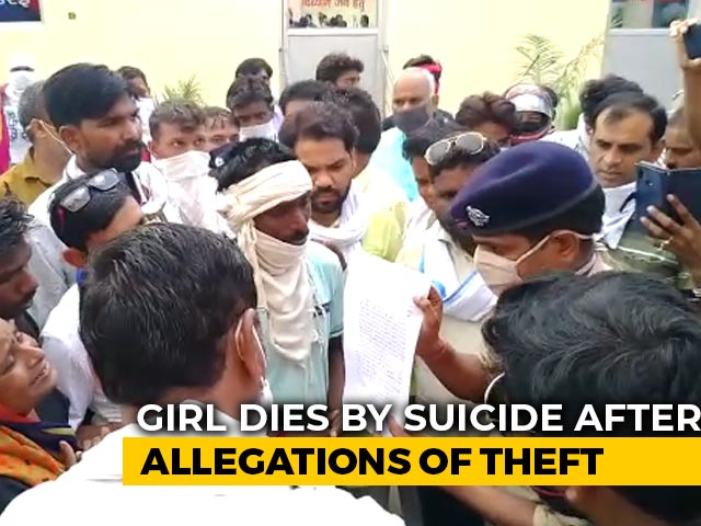 Video : 21-Year-Old UP Girl Kills Herself, Family Alleges Torture By Policemen