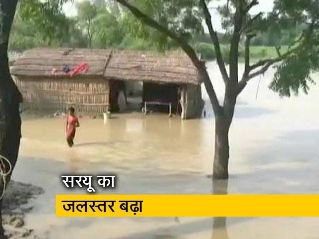 Videos : देश प्रदेश: सरयू का जलस्तर बढ़ने से कई इलाकों में बाढ़, लोग परेशान