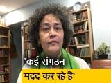 Video : इंग्रिड श्रीनाथ ने कहा-  3.5 लाख दानदाताओं ने मदद की है