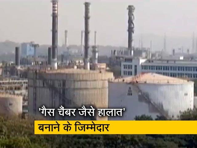 Videos : पर्यावरण को नुकसाने पहुंचाने के लिए 4 कंपनियों पर 286 करोड़ रुपये का जुर्माना