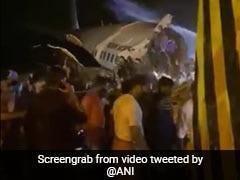 केरल विमान हादसा : विमान फिसलने की जांच करेगी AAIB, मदद के लिए दिल्ली-मुंबई से भेजी जा रही टीमें