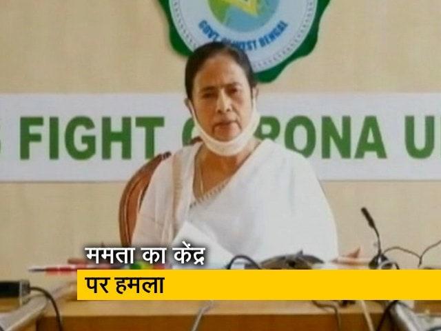 Videos : 'एग्जाम फिर आगे बढ़ाने के लिए SC चलते हैं'- ममता बनर्जी का मुख्यमंत्रियों को सुझाव