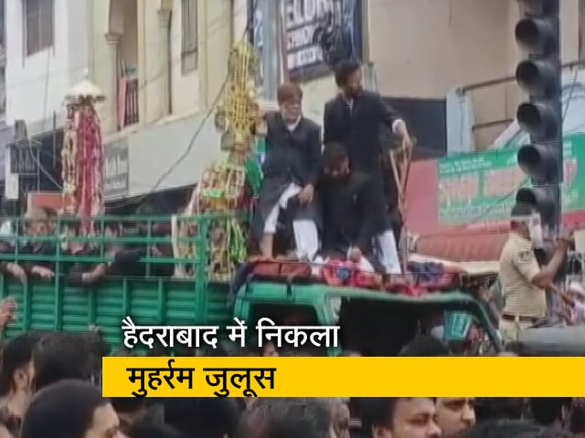 Videos : HC के आदेश का उल्लंघन, पाबंदी के बावजूद निकाला मुहर्रम जुलूस