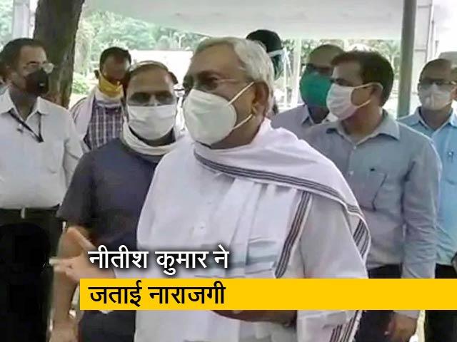 Videos : SP विनय तिवारी को क्वारंटाइन करने पर नाराज हुए नीतीश कुमार