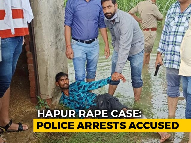 Video : UP Man, Accused Of 6-Year-Old's Rape, Snatched Gun, Shot And Injured: Cops