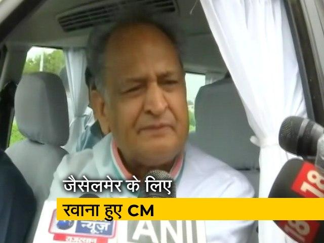 Videos : राजस्थान अब अपने खेमे के नेताओं को मनाएंगे अशोक गहलोत