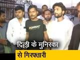 Video : देश-प्रदेश : यूपी पुलिस ने पत्रकार को किया गिरफ्तार