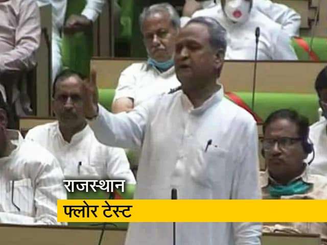 Videos : BJP पर जमकर बरसे CM गहलोत, बोले- 100 चूहे खाकर बिल्ली हज को चली