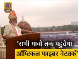 Video : 1000 दिन में देश के सभी गांवों तक पहुंचाया जाएगा ऑप्टिकल फाइबर नेटवर्क : PM मोदी