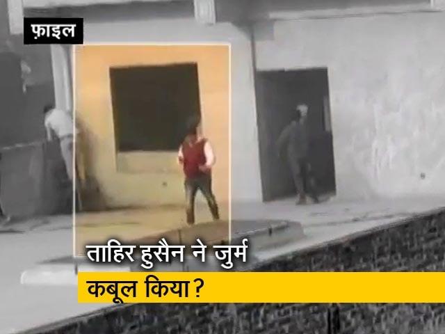 Videos : पुलिस के दावे पर परिवार ने उठाए सवाल