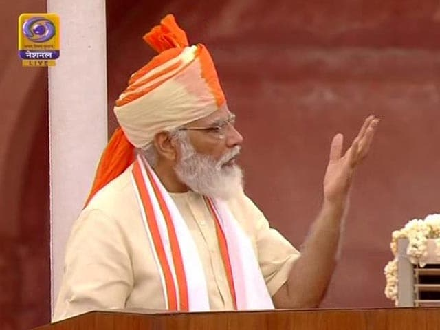 """Video : """"About 5 Crore Women Have Got Sanitary Pads At Re 1,"""" Says PM"""