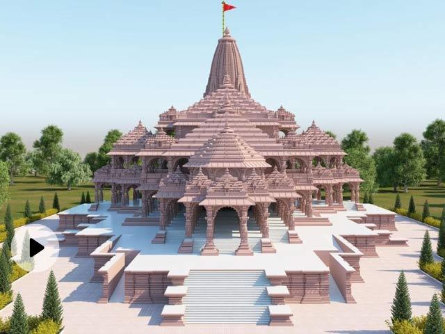 Ram Mandir Bhoomi Poojan: पीएम मोदी ने किया राम मंदिर का शिलान्यास, रखी मंदिर की नींव