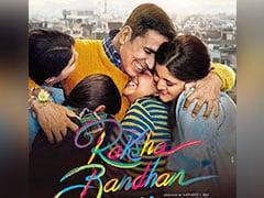 अक्षय कुमार ने Raksha Bandhan का पोस्टर किया शेयर, लिखा- बस बहनें देती हैं 100 फीसदी रिटर्न...