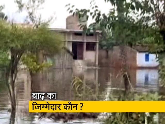 Videos : बिहार: बाढ़ का कहर, लाखों लोग प्रभावित