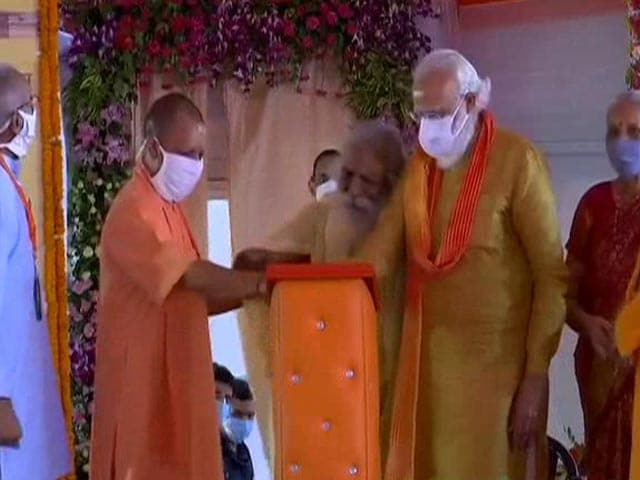 """Video : """"This Day Is A Symbol Of Sacrifice, Determination"""": PM Modi In Ayodhya"""