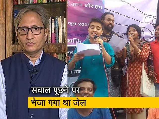 Videos : देस की बात रवीश कुमार के साथ : रेप पीड़िता के मददगारों को मिली राहत