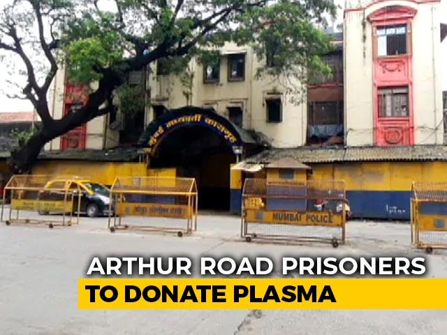 Video : 18 Maharashtra Jails Report Zero Covid Cases, Prisoners To Donate Plasma