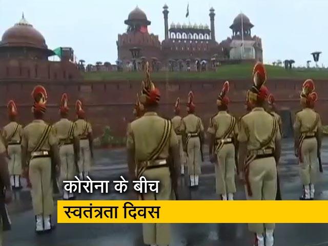 Video : स्वतंत्रता दिवस को लेकर लाल किले पर इस बार खास तैयारियां