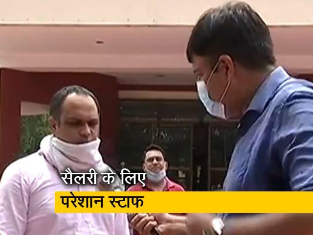 Videos : DU के 12 कॉलेजों को दिल्ली सरकार से नहीं मिल रही ग्रांट