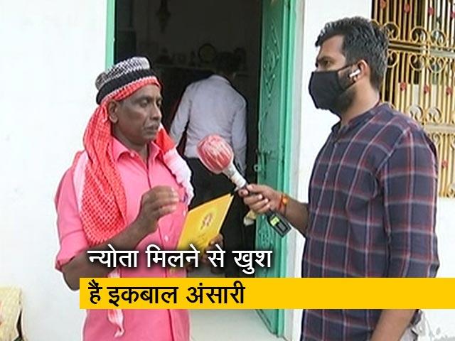 Videos : PM मोदी को रामचरित मानस और राम नामा भेंट करेंगे इकबाल अंसारी