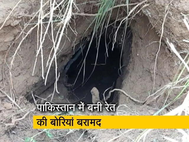 Videos : भारत-पाक सीमा पर मिली 20 मीटर लंबी सुरंग