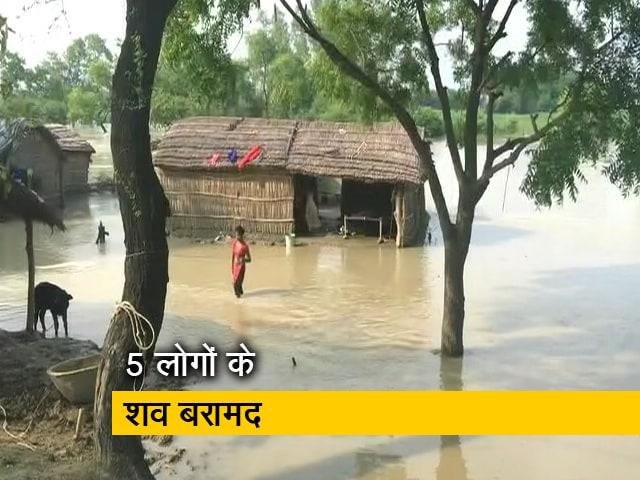 Videos : देश प्रदेश  :  अयोध्या में सरयू नदी का जलस्तर बढ़ा