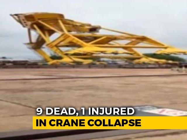 Video : 9 Killed After Massive Crane Collapses At Visakhapatnam Shipyard